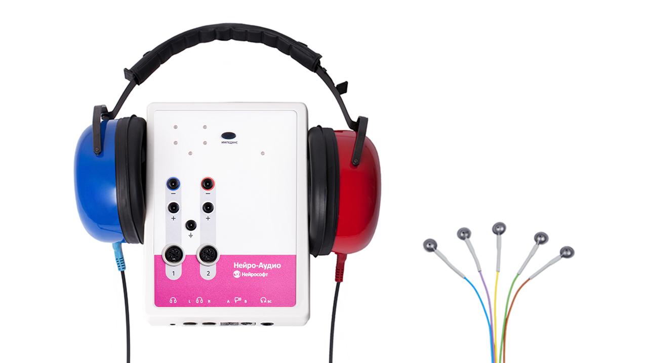 Нейро-Аудио/СВП