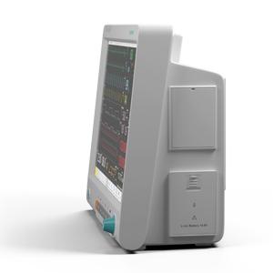 Модульные прикроватные мониторы