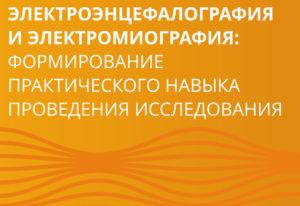 МАСТЕР-КЛАСС ЧЕЛЯБИНСК 26 ОКТЯБРЯ 2019 ГОДА